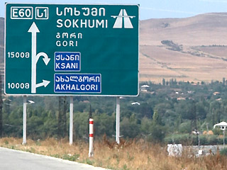 Road sign to Akhalgori